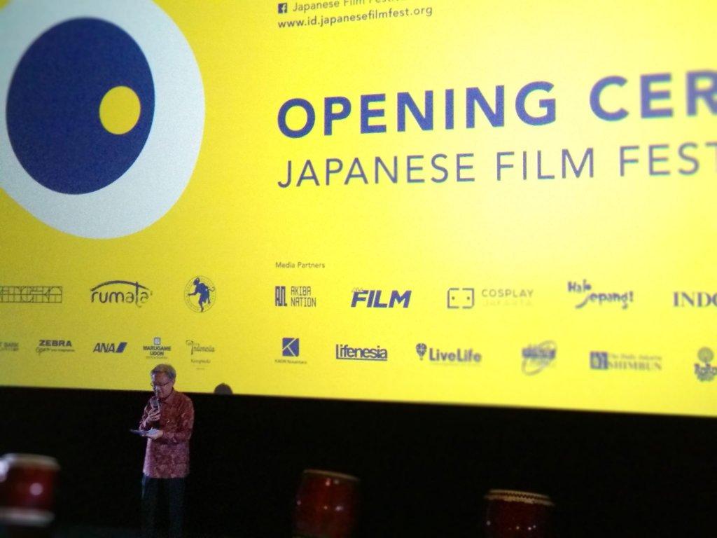 HE Ishii Masafumi, Duta Besar Jepang Untuk Infonesia