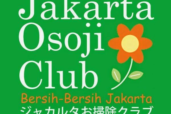 Jakarta Osoji Club