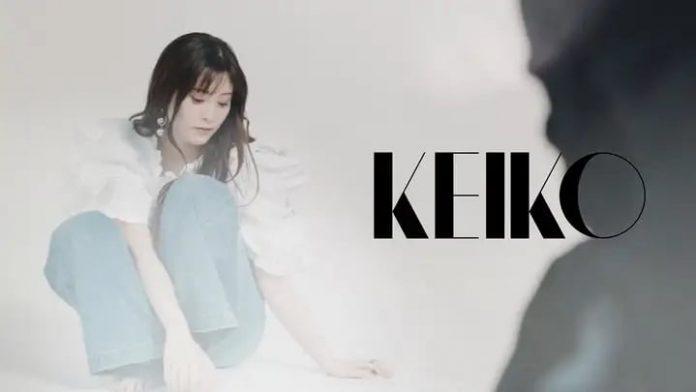 Keiko Kubota